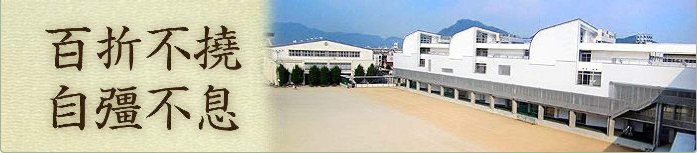 高校 岐阜